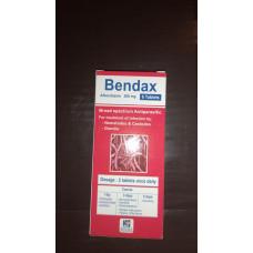 Bendax «бендакс» таблетки против паразитов